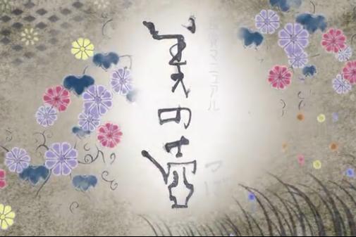 美之壺.日本刀
