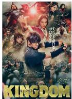 王者天下2019日本版